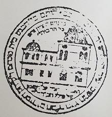 "תר""ה 1845"