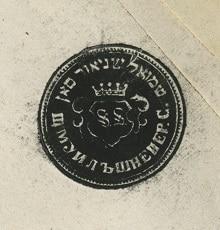 """תרכ""""ו 1866"""