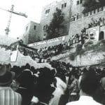 """תשמ""""א 1981"""